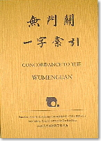 Vol. 7: Concordance to the Wumenguan